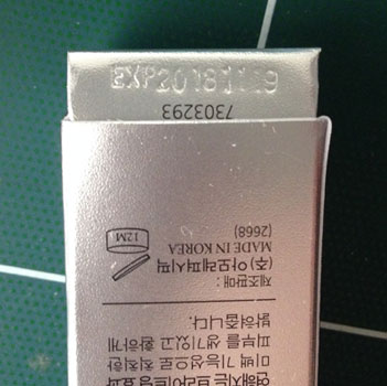 how to read expiry date codes
